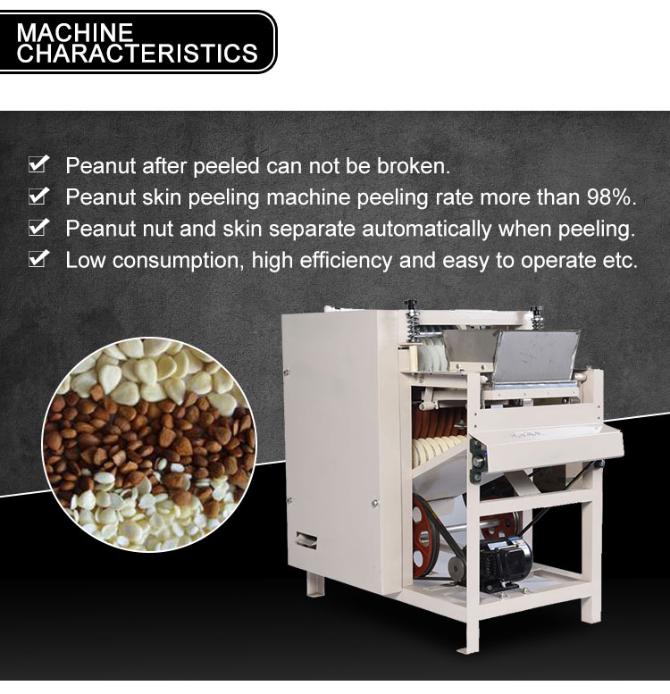 Features for 200-250kg/h Wet Peanut Peeler Machine