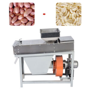 Automatic Roasted Peanut Skin Peeling Machine