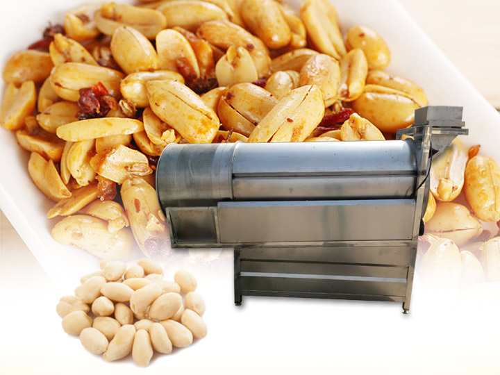 The fried foodflavoring machine